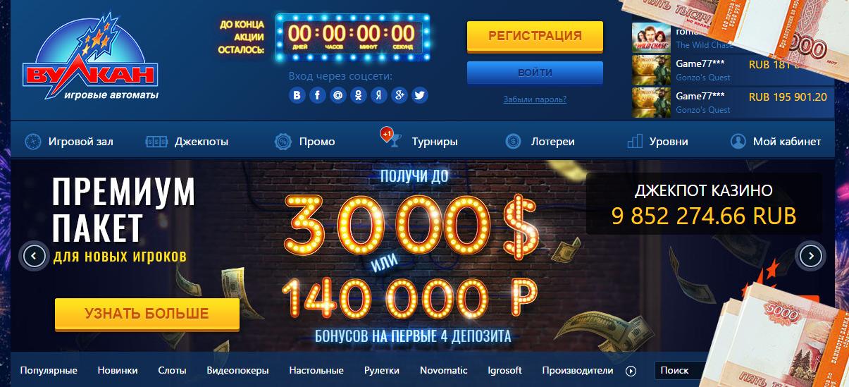 Играть в рулетку с реальными деньгами онлайн